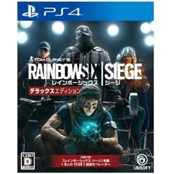【PS4】レインボーシックス シージ デラックスエディション【返品種別B】