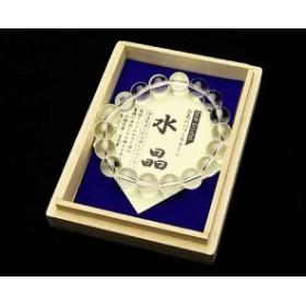 ブレスレット 高品質天然水晶 10φ 18玉