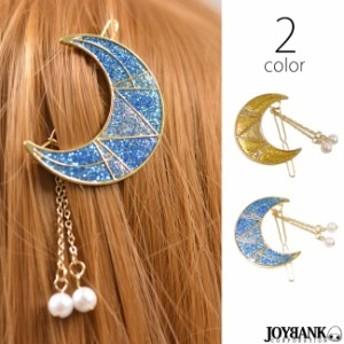 ヘアピン ヘアアクセサリー 髪飾り ラメ 三日月 moon 月 パール 小物 ゆうパケット20点まで可能 KM-802