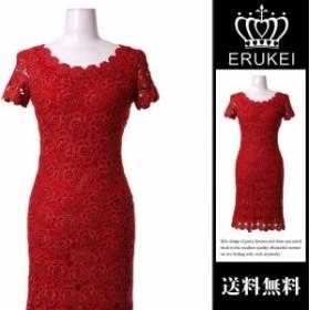 ERUKEI ドレス エルケイ キャバドレス ナイトドレス ワンピース レッド 赤 7号 S 9号 M 11号 L L0800 クラブ スナック キャバクラ パーテ
