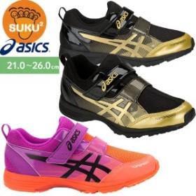 asics アシックスシューズスクスク(SUKUSUKU) TOPSPEED Jr. -zero2 [ 1144A016 ] 【ジュニア】 すくすく 運動靴 スニーカー