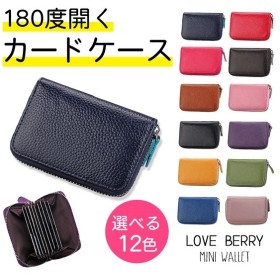 【 送料無料 】 財布 ミニ財布 ミニサイフ さいふ ウォレット カード入れ カード収納 小銭入れ 小さめ 開運財布