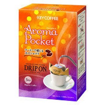 【ドリップコーヒー】キーコーヒー ドリップオン アロマポケットコーヒーで感じる大人ショコラ 1箱(3袋入)