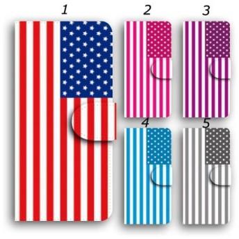 星条旗 アメリカ 国旗 スマホケース 手帳型ケース スマホカバー Android iPhone