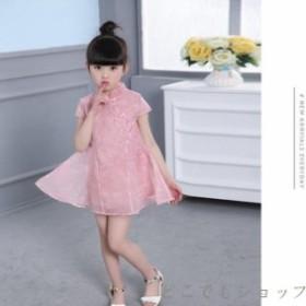 b6b0f29c4fe3b お姫様♪子供 ドレス フォーマル 結婚式 女の子 韓国風 パーティー ワンピース 可愛い 入園 シンプル 発表