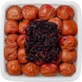 【送料無料】紀州南高梅 しそ風味梅干(900g)【代引不可】【ギフト館】