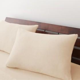 ファミリーサイズ コットンタオルのパッド・シーツシリーズ Cotie 枕カバー単品 2枚組 アイボリー