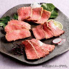 中村孝明 黒毛和牛 4種ローストビーフセット