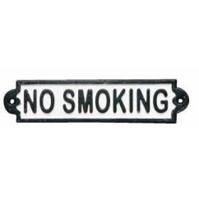 """ダルトン アイアンサイン ノースモーキング IRON SIGN """"NO SMOKING"""" 2429"""