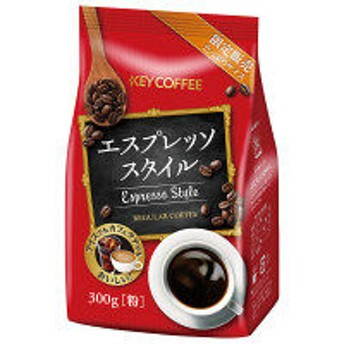 【コーヒー粉】キーコーヒー FP エスプレッソスタイル 1袋(300g)