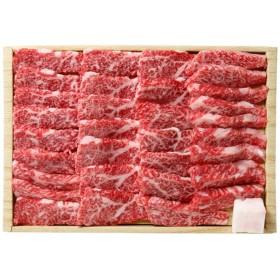 松阪牛カルビ焼肉用