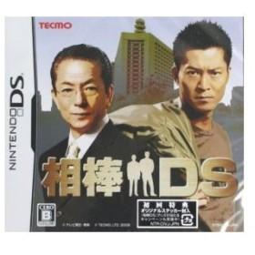 相棒DS/ニンテンドーDS