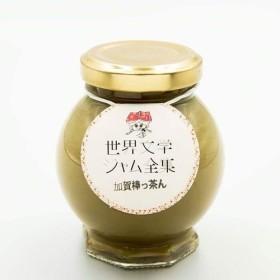 加賀棒っ茶ん(加賀棒茶のミルクジャム/世界文学ジャム全集)