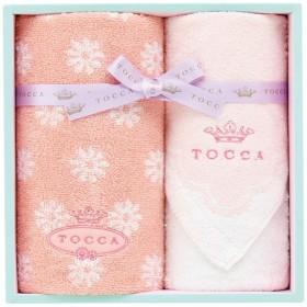 内祝い TOCCA タオルセット ピンク