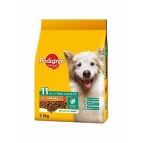 ペディグリー PDN25 シニア犬用 11歳から ヘルシーチキン&緑黄色野菜入り 5.5kg・ドライ ドッグフード