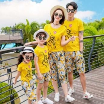 親子ペアルック キッズ 親子コーデ 親子ペア お揃い 夏 海 旅行 男の子 女の子 子供 アロハシャツ tシャツ パンツ 上下セット ハワイ風