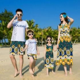 親子ペアルック キッズ 親子コーデ ファミリーお揃い 夏 海 旅行 女の子 ワンピース 男の子 アロハシャツ tシャツ パンツ ハワイ風