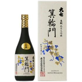 内祝い 父の日 福島県/大七酒造 大七 箕輪門 純米大吟醸 720ml