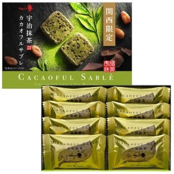 内祝い メリーチョコレート カカオフルサブレ 宇治抹茶(関西限定)