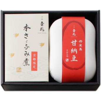 内祝い 京都吉兆 吉兆の味詰合せ(A)