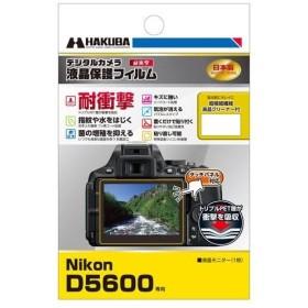 ハクバ DGFS-ND5600 Nikon D5600 専用 液晶保護フィルム 耐衝撃タイプ