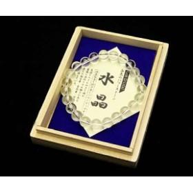 ブレスレット 高品質天然水晶 8φ 23玉