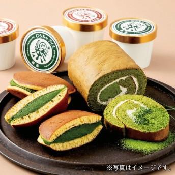京都 南山城村 茶どころオリジナルの抹茶・ほうじ茶スイーツ詰合せ