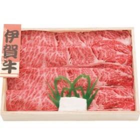 【送料無料】伊賀牛 すき焼き用ロース(600g)【代引不可】【ギフト館】