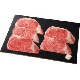 【送料無料】山形牛 ロースステーキ(5枚)【代引不可】【ギフト館】