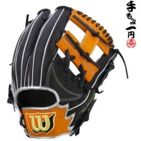 ウィルソン 軟式グローブ ソフトボール用グローブ 兼用 内野手用 右投げ 軟式 ソフト グローブ 3号 wilson wtarhsd5h-98gbs