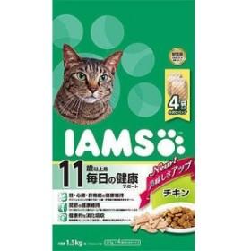 アイムス シニア猫用 11歳以上用 毎日の健康サポート チキン 1.5kg キャットフード