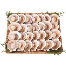 【送料無料】北海道または青森産 ほたて片貝(28枚)【代引不可】【ギフト館】