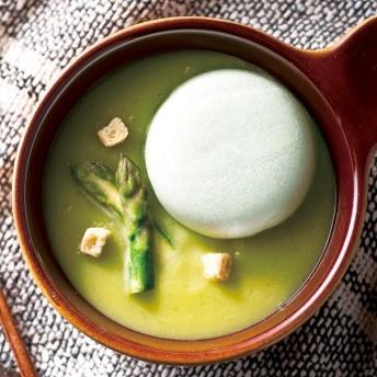 内祝い OCEAN&TERRE 北海道野菜スープMONAKAセット