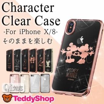iPhone XS ケース iPhone X ケース ディズニー iPhone8ケース iPhone7 アイフォンX カバー スマホケース スヌーピー ミッキー