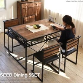 ダイニングセット ダイニングテーブル 5点セット SEED シード ダイニングテーブルセット 幅120