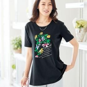 BELLUNA ベルーナ 綿100%プリントTシャツ レディース