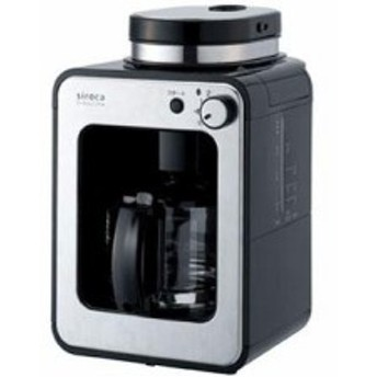 siroca 全自動コーヒーメーカー STC-401 ガラスサーバー/ミル内蔵/ドリップ方式/保温機能