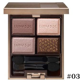 ルナソル LUNASOLセレクションドゥショコラアイズ5.5g #03 Chocolat Raisin【定形外郵便可69g】