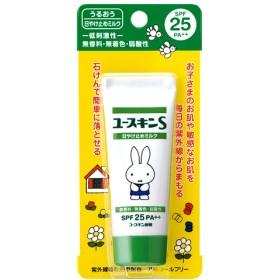 ユースキンS UVミルク (40g)