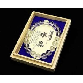 ブレスレット 高品質天然水晶 10φ 20玉