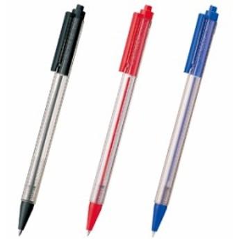 三菱鉛筆SN-80.○ 油性ボールペン ノック式 ニューライナー (0.7mm)