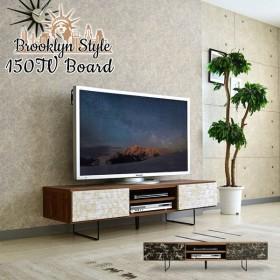 ローボード テレビ台 テレビボード 幅150 日本製 完成品 リビングボード
