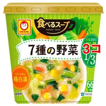 マルちゃん 食べるスープ 7種の野菜 鶏白湯 (18g3コセット)