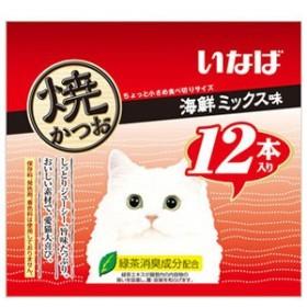 いなば  焼きかつお海鮮ミックス味12本入り キャット ペット いなばチャオ 猫のおやつ 食品