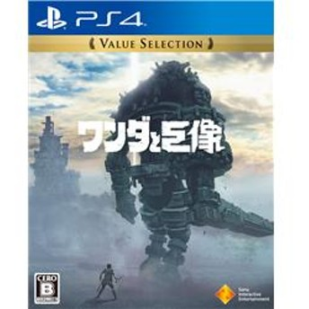 【PS4】 ワンダと巨像 Value Selection PCJS-66045