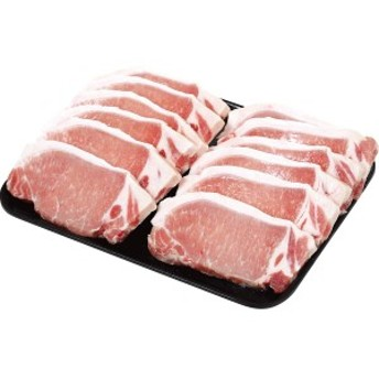 【送料無料】国産和豚もちぶた(三元豚) ロースステーキ(12枚) MPWMTR12【代引不可】【ギフト館】【キャッシュレス5%還
