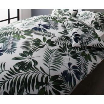 日本製 綿100% リーフデザインカバーリング 〔lifea〕リフィー 掛け布団カバー単品 シングル グレー