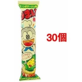 うまい棒 コーンポタージュ味(1本入30コセット)[スナック菓子]