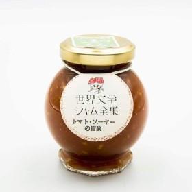 トマト・ソーヤーの冒険 (トマトのコンフィチュール/世界文学ジャム全集)
