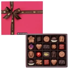 内祝い チョコレート ショコラ・ド・ヴィタメール20個入り